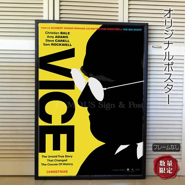 【映画ポスター】 バイス Vice クリスチャン・ベール /副大統領 ディック・チェイニー /インテリア アート おしゃれ フレームなし /ADV-片面 オリジナルポスター