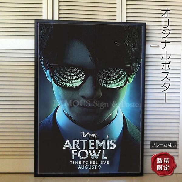 【映画ポスター】 アルテミスと妖精の身代金 /ディズニー インテリア アート おしゃれ フレームなし /ADV-両面 オリジナルポスター