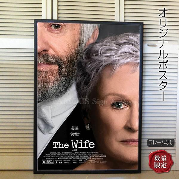 【映画ポスター】 天才作家の妻 40年目の真実 グレンクローズ /アート おしゃれ インテリア フレームなし /REG-片面 オリジナルポスター