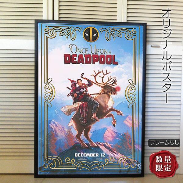 [サマーSALE] 【映画ポスター】 デッドプール2のおとぎばなし Once Upon a Deadpool /マーベル アメコミ グッズ /インテリア アート おしゃれ フレームなし /ADV-両面 reissue オリジナルポスター