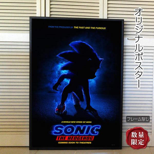 [サマーSALE] 【映画ポスター】 ソニック・ザ・ムービー グッズ Sonic the Hedgehog /アニメ インテリア アート おしゃれ フレームなし /INT-ADV-両面 オリジナルポスター