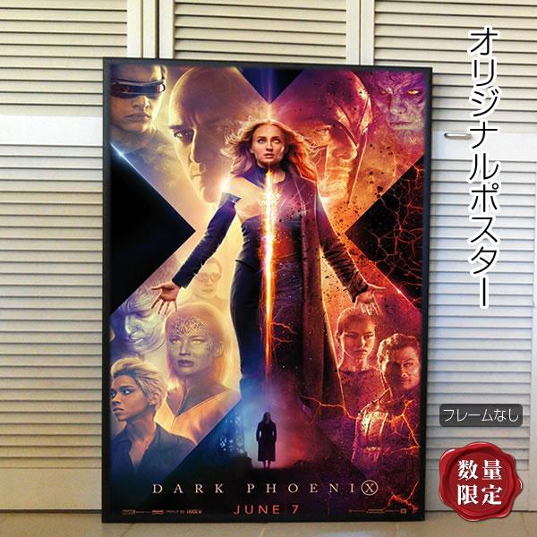 【映画ポスター】 X-MEN:ダーク・フェニックス グッズ Dark Phoenix /マーベル アメコミ インテリア おしゃれ フレームなし /2nd ADV-両面 オリジナルポスター