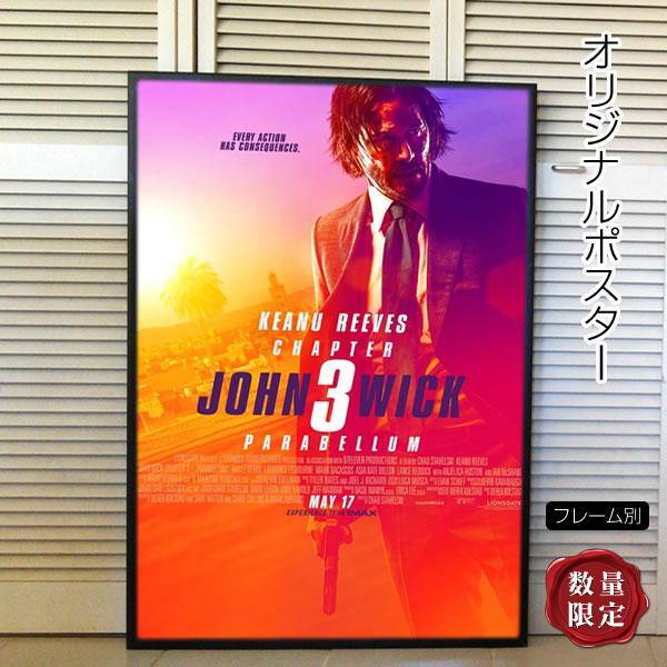 【映画ポスター】 ジョン・ウィック3:パラベラム キアヌ・リーブス /銃 スーツ /インテリア アート おしゃれ フレームなし /REG-片面 オリジナルポスター