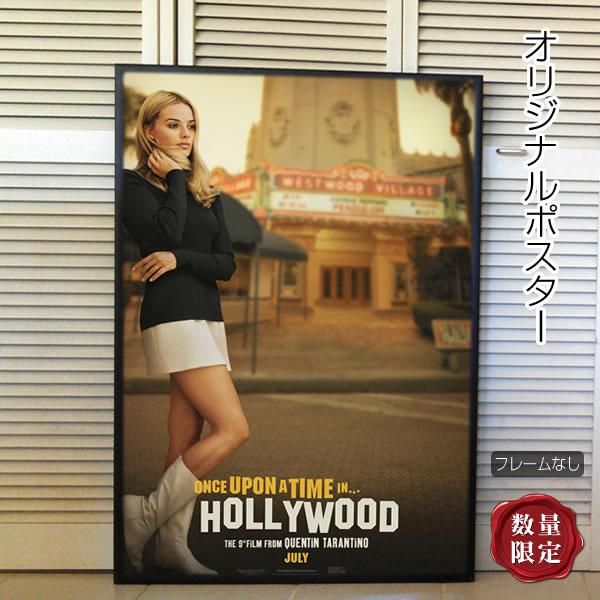 【映画ポスター】 ワンス・アポン・ア・タイム・イン・ハリウッド /マーゴット・ロビー /インテリア アート おしゃれ フレームなし /ADV-両面 オリジナルポスター