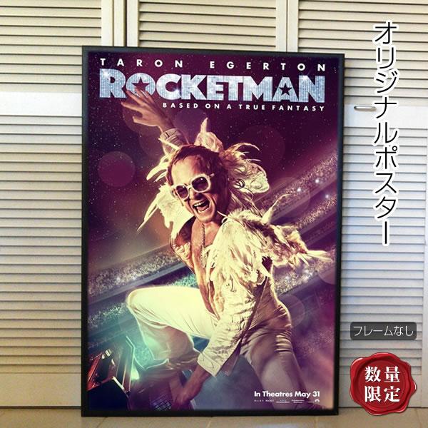 【映画ポスター】 ロケットマン Rocketman エルトン・ジョン /アメリカ インテリア アート おしゃれ フレームなし /ADV-両面 オリジナルポスター