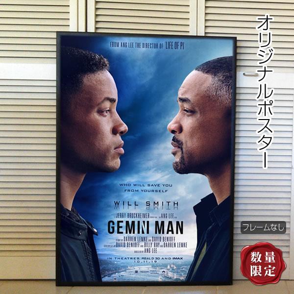 【映画ポスター】 ジェミニマン ウィル・スミス /インテリア アート おしゃれ フレーム別 /両面 オリジナルポスター