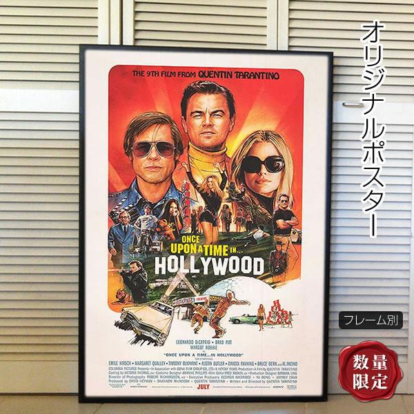 【映画ポスター】 ワンス・アポン・ア・タイム・イン・ハリウッド /クエンティン・タランティーノ /インテリア アート おしゃれ フレーム別 /REG-両面 オリジナルポスター