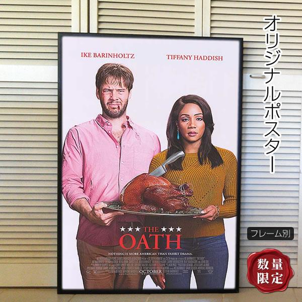 【映画ポスター】 ターキー・パニック The Oath /インテリア アート おしゃれ フレーム別 /両面 オリジナルポスター