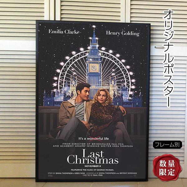 【映画ポスター】 ラスト・クリスマス エミリア・クラーク /ワム! インテリア おしゃれ アート フレーム別 /ADV-両面 オリジナルポスター