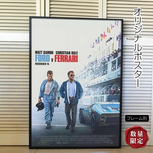 【映画ポスター】 フォードvsフェラーリ Ford v. Ferrari /マット・デイモン クリスチャン・ベール /おしゃれ アート インテリア フレーム別 /REG-両面 オリジナルポスター