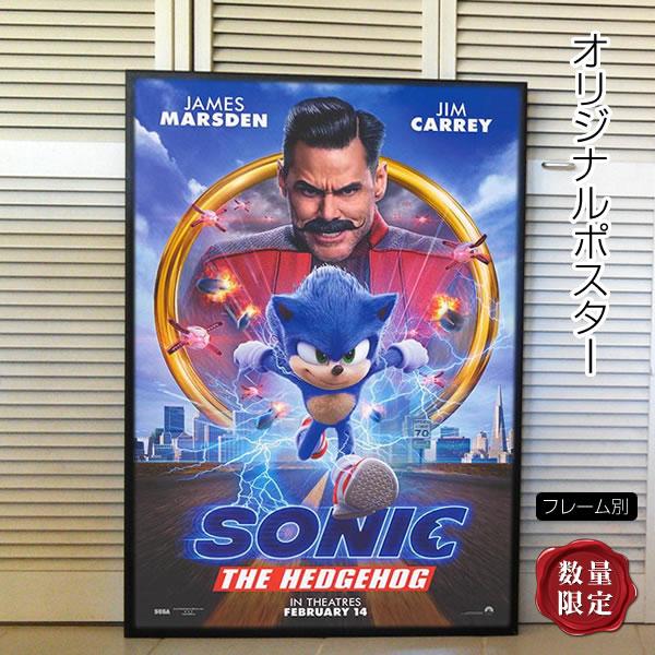 【映画ポスター】 ソニック・ザ・ムービー グッズ Sonic /アニメ インテリア アート おしゃれ 約69×102cm フレーム別 /ADV-両面 オリジナルポスター