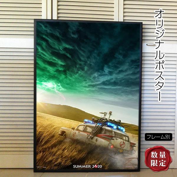 【映画ポスター】 ゴーストバスターズ アフターライフ グッズ /インテリア アート おしゃれ 約69×102cm フレーム別 /ADV-両面 オリジナルポスター