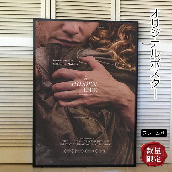 【映画ポスター】 名もなき生涯 テレンス・マリック 監督作 /インテリア アート おしゃれ 約69×102cm フレーム別 /B-両面 オリジナルポスター