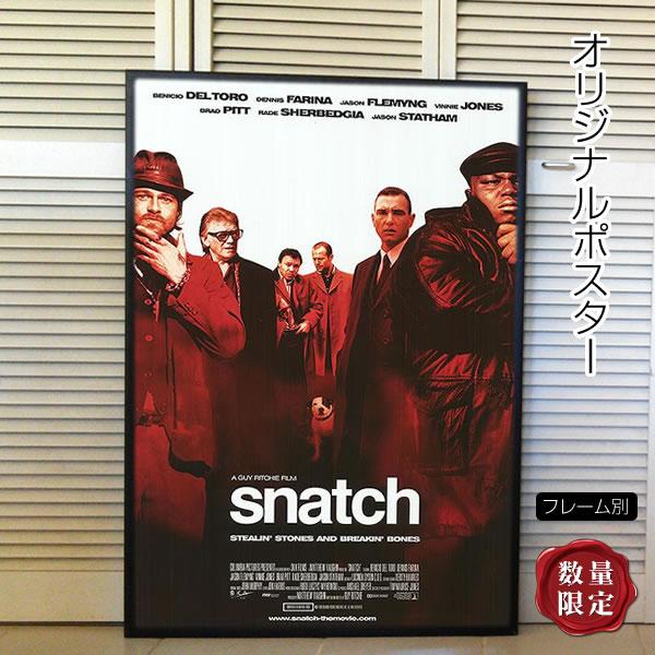 【映画ポスター】 スナッチ Snatch ブラッド・ピット /インテリア アート おしゃれ 約69×102cm フレーム別 /両面 オリジナルポスター