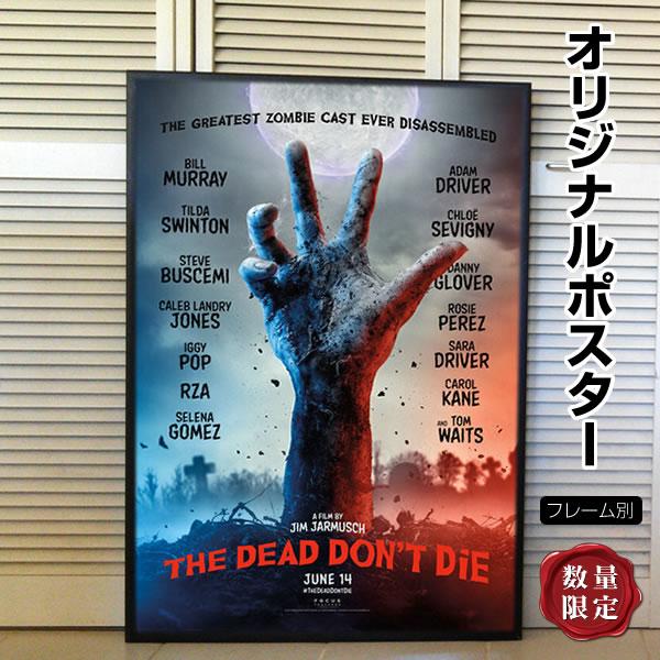 【映画ポスター】 デッド・ドント・ダイ ビル・マーレイ /インテリア アート おしゃれ 約69×102cm フレーム別 /ADV-両面 オリジナルポスター