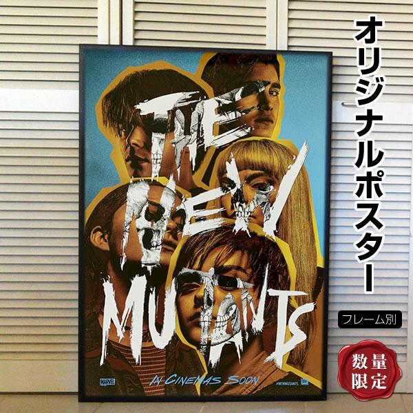 【映画ポスター】 ニュー・ミュータントThe New Mutants /X-MEN スピンオフ グッズ /マーベル アメコミ インテリア おしゃれ フレームなし /INT 2nd ADV-両面 オリジナルポスター