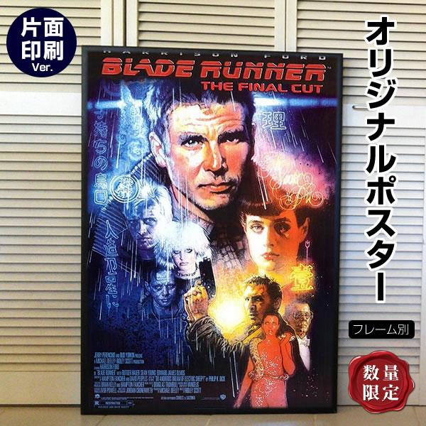 【映画ポスター】 ブレードランナー ファイナル・カット Blade Runner: The Final Cut グッズ /アート インテリア おしゃれ 約69×102cm /片面 オリジナルポスター