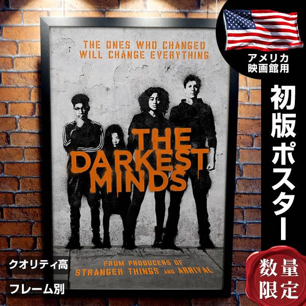 【映画ポスター】 ダーケストマインド フレーム別 グッズ The Darkest Minds /デザイン おしゃれ インテリア アート /ADV-両面 オリジナルポスター