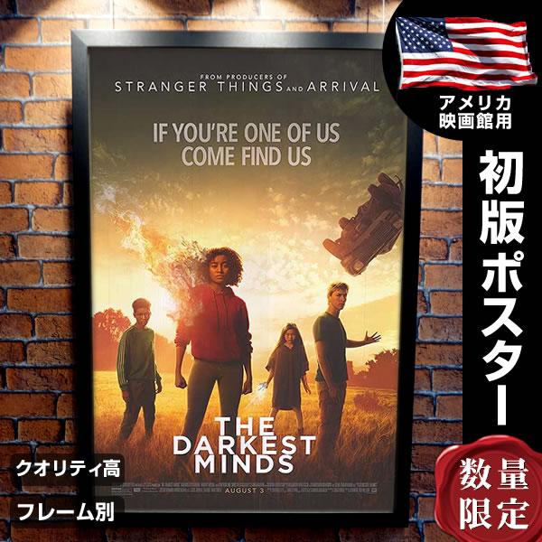 【映画ポスター】 ダーケストマインド フレーム別 グッズ The Darkest Minds /デザイン おしゃれ インテリア アート /両面 オリジナルポスター