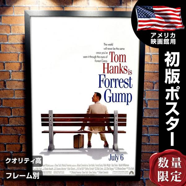 【映画ポスター】 フォレストガンプ 一期一会 フレーム別 デザイン おしゃれ インテリア アート Forrest Gump /片面 オリジナルポスター