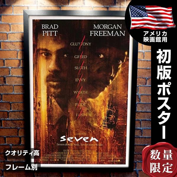【映画ポスター】 セブン フレーム別 ブラッドピット デザイン おしゃれ インテリア アート Se7en /両面 オリジナルポスター