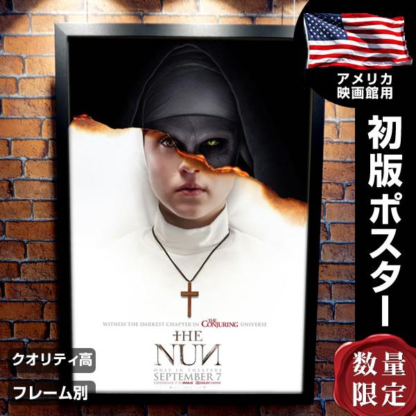 【映画ポスター】 死霊館のシスター フレーム別 The Nun /デザイン おしゃれ ホラー インテリア アート /両面 オリジナルポスター