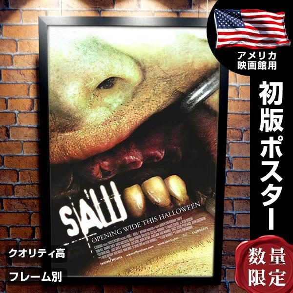 【映画ポスター】 ソウ3 SAW グッズ フレーム別 /ホラー デザイン インテリア アート /両面 オリジナルポスター