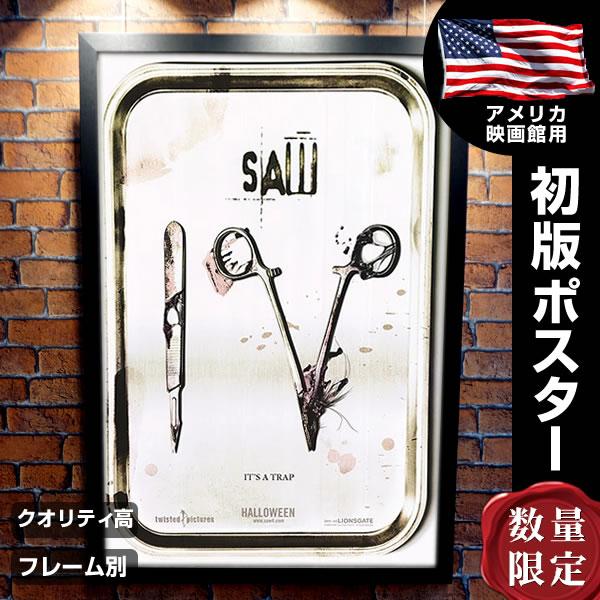 【映画ポスター】 ソウ3 SAW グッズ フレーム別 /ホラー デザイン インテリア アート /ADV-片面 オリジナルポスター