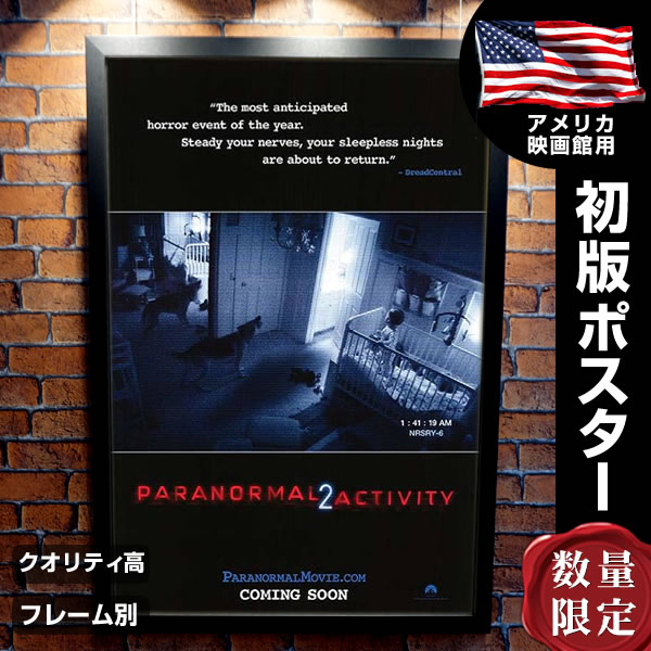 【映画ポスター】 パラノーマルアクティビティ2 フレーム別 Paranormal Activity /デザイン ホラー インテリア アート /ADV-両面 オリジナルポスター