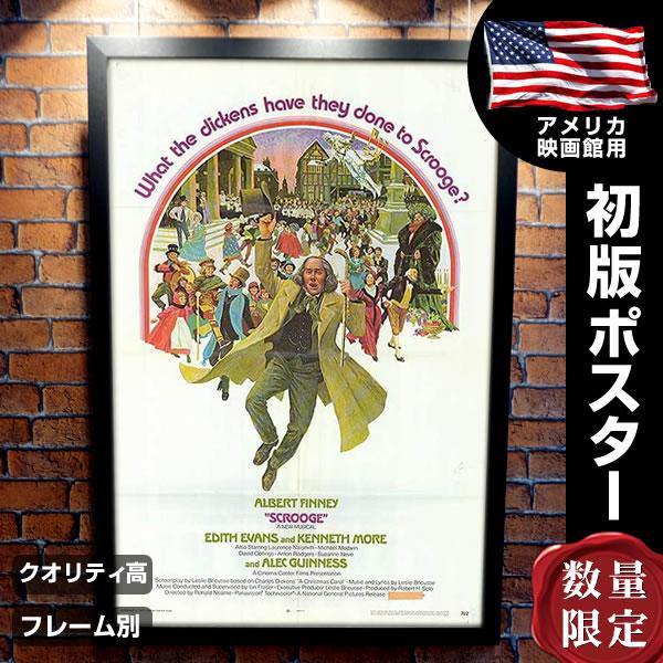 【映画ポスター】 3人のゴースト グッズ フレーム別 ビルマーレイ /おしゃれ デザイン インテリア アート /片面 オリジナルポスター
