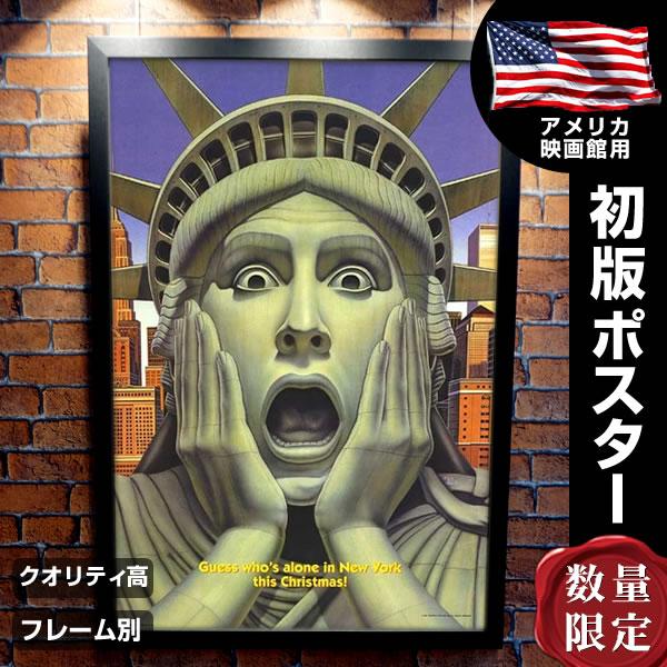 【映画ポスター】 ホームアローン2 グッズ フレーム別 Home-Alone マコーレーカルキン /デザイン おしゃれ インテリア アート /ADV-片面 オリジナルポスター