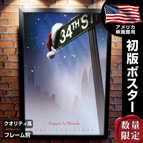 【映画ポスター】 34丁目の奇跡 リメイク グッズ フレーム別 Miracle on 34th Street /デザイン おしゃれ インテリア アート /ADV-両面 オリジナルポスター