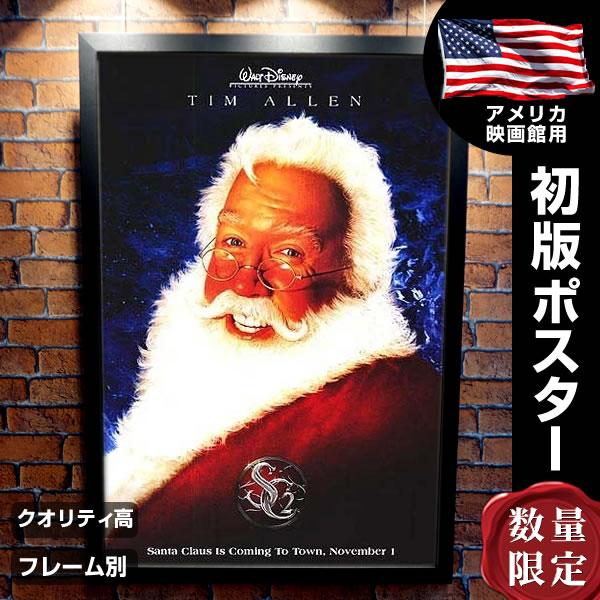 【映画ポスター】 サンタクロースリターンズ! クリスマス危機一髪 フレーム別 The Santa Clause 2 グッズ /デザイン おしゃれ インテリア アート /ADV-両面 オリジナルポスター