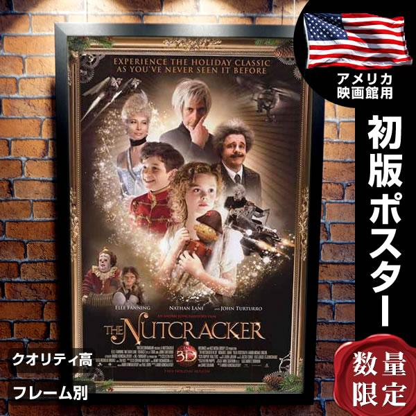 【映画ポスター】 くるみ割り人形 フレーム別 The Nutcracker in 3D グッズ /デザイン おしゃれ インテリア アート /両面オリジナルポスター