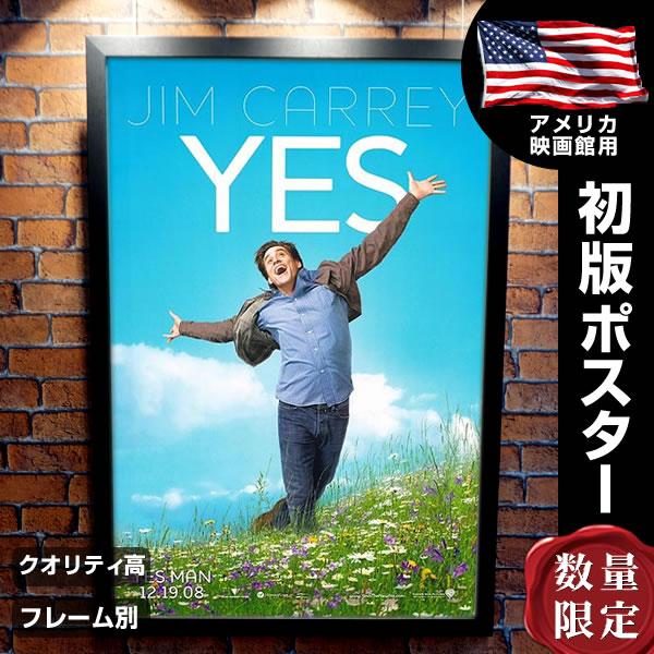"""【映画ポスター】 イエスマン """"YES""""は人生のパスワード グッズ フレーム別 /デザイン おしゃれ ジムキャリー Yes Man /ADV-両面 オリジナルポスター"""