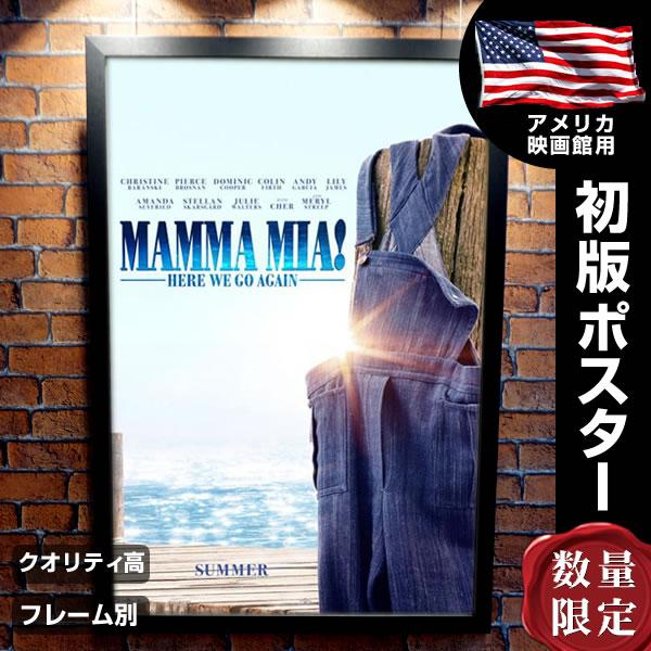 【映画ポスター】 マンマミーア! ヒアウィーゴー フレーム別 /おしゃれ デザイン アマンダセイフライド ピアースブロスナン Mamma Mia! /両面 オリジナルポスター