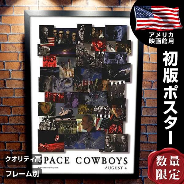 【映画ポスター】 スペース カウボーイ フレーム別 おしゃれ デザイン クリントイーストウッド グッズ Space Cowboys /ADV-両面 オリジナルポスター