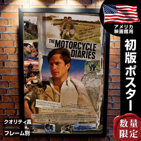【映画ポスター】 モーターサイクルダイアリーズ フレーム別 おしゃれ デザイン チェゲバラ グッズ ガエルガルシアベルナル The Motorcycle Diaries /両面 オリジナルポスター