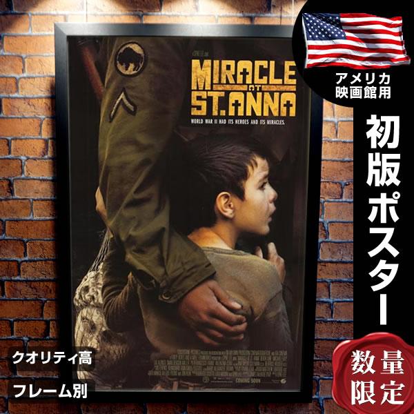 【映画ポスター】 セントアンナの奇跡 フレーム別 おしゃれ デザイン インテリア スパイクリー Miracle at St. Anna /両面 オリジナルポスター