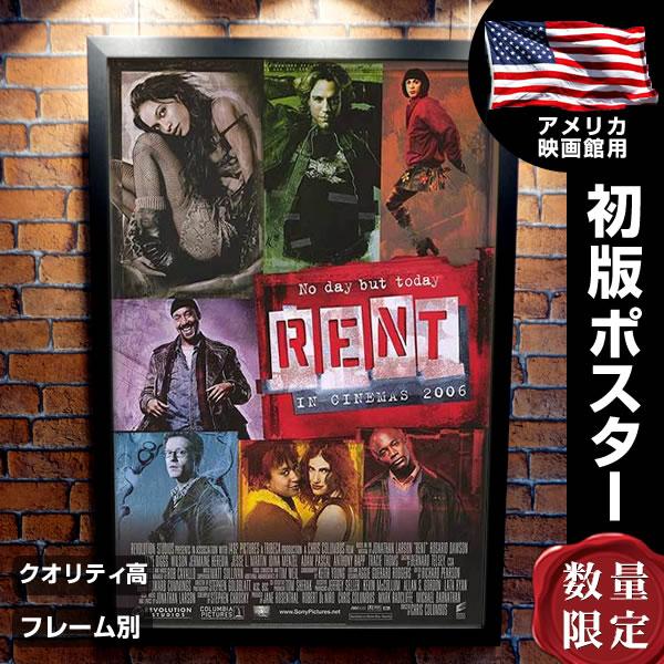 【映画ポスター】 RENT レント グッズ フレーム別 おしゃれ デザイン インテリア ロザリオドーソン /REG-両面 オリジナルポスター