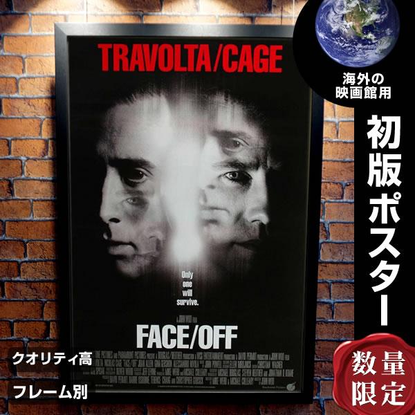 【映画ポスター】 フェイス/オフ グッズ フレーム別 デザイン おしゃれ ジョントラボルタ ニコラスケイジ Face/Off /INT REG-両面 オリジナルポスター