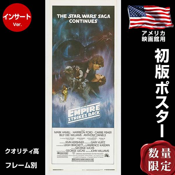 【映画ポスター】 スターウォーズ グッズ 帝国の逆襲 STAR WARS フレーム別 デザイン おしゃれ アート インテリア 約36×91cm /インサート 片面 オリジナルポスター