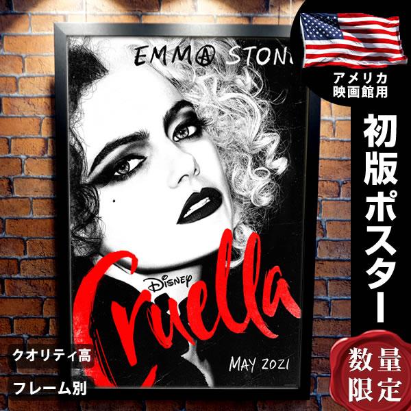 【映画ポスター】 クルエラ ディズニー グッズ Cruella フレーム別 モノクロ おしゃれ 大きい インテリア アート エマ・ストーン Cruella /ADV-両面 オリジナルポスター