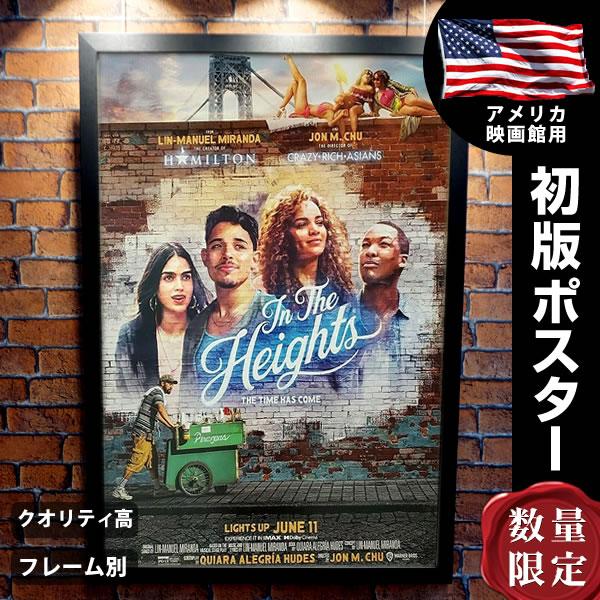 【映画ポスター】 イン・ザ・ハイツ フレーム別 おしゃれ 大きい インテリア アート グッズ In the Heights /両面 オリジナルポスター