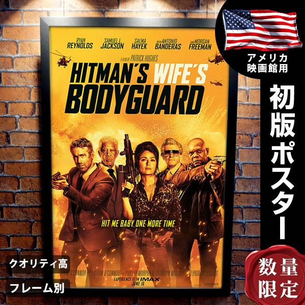 【映画ポスター】 ヒットマンズ・ワイフズ・ボディガード ライアン・レイノルズ The Hitman's Wife's Bodyguard フレーム別 おしゃれ 大きい インテリア アート グッズ /両面 オリジナルポスター