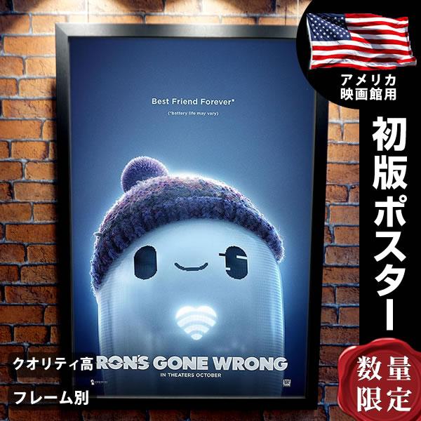 【映画ポスター】 ロン 僕のポンコツ・ボット アニメ Ron's Gone Wrong フレーム別 B1より少し小さいサイズ おしゃれ 大きい インテリア アート グッズ /ADV-両面 オリジナルポスター