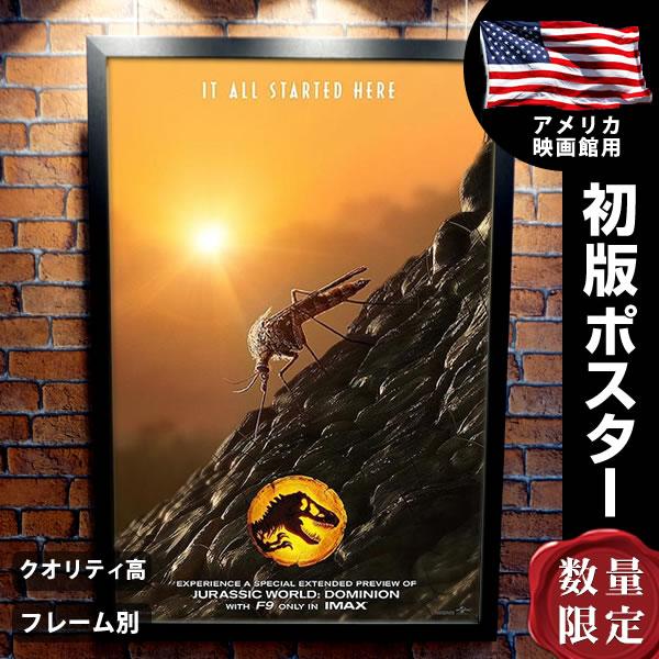 【映画ポスター】 ジュラシック・ワールド ドミニオン Jurassic World: Dominion フレーム別 B1より少し小さめ おしゃれ 大きい インテリア アート グッズ /両面 オリジナルポスター