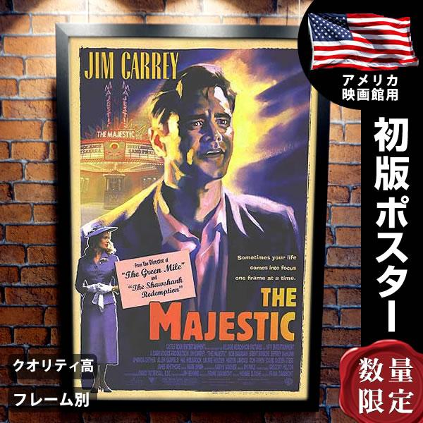 【映画ポスター】 マジェスティック ジム・キャリー The Majestic フレーム別 B1より少し小さいサイズ おしゃれ 大きい インテリア アートグッズ /両面 オリジナルポスター