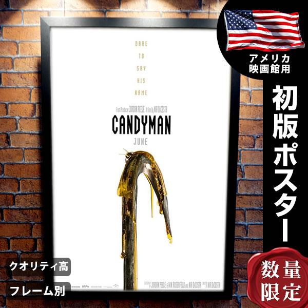 【映画ポスター】 キャンディマン フレーム別 おしゃれ インテリア アート 大きい グッズ B1に近い約69×102cm /ADV-両面 オリジナルポスター