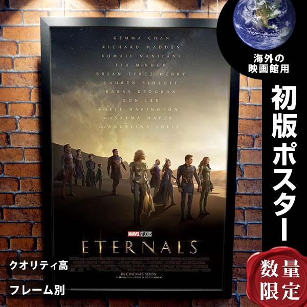 【映画ポスター】 エターナルズ marvel フレーム別 おしゃれ インテリア アート 大きい グッズ B1に近い約69×102cm /INT 2nd REG-両面 オリジナルポスター